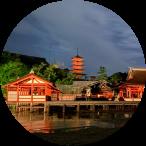 宮島観光に抜群の立地