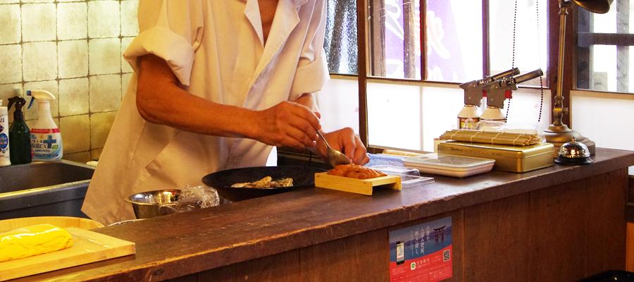 汐まち寿司「つるみ」
